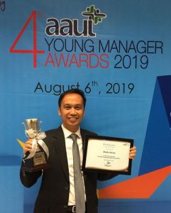 AAUI Young Manager 2019
